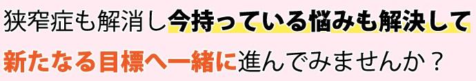 kyousaku_top2