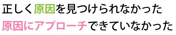 zakotu_midashi1